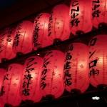 【調査】これぞ世界に誇れると思う「日本の祭」ランキング