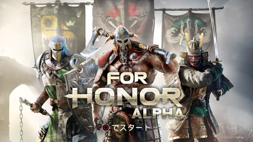 For Honor/フォーオナー